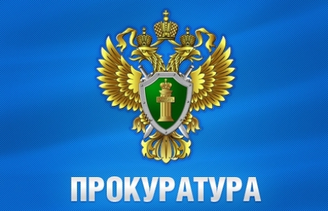 В Бурятии начальнику МВД внесено представление за плохой миграционный контроль