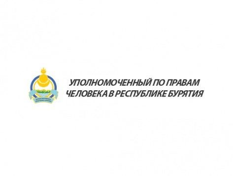 Юлия Жамбалова обратилась в прокуратуру Бурятии на мэрию Улан-Удэ