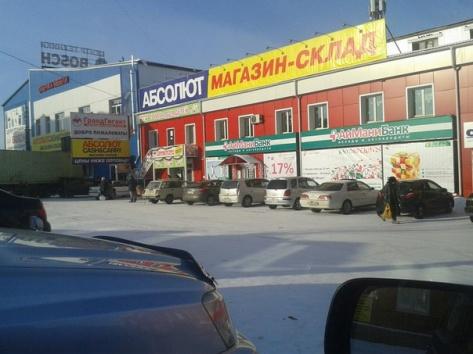 """""""Абсолют"""" отказывается комментировать открытие гипермаркета в Улан-Баторе"""