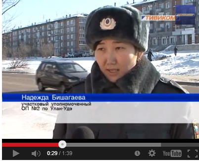 tvcom.ru