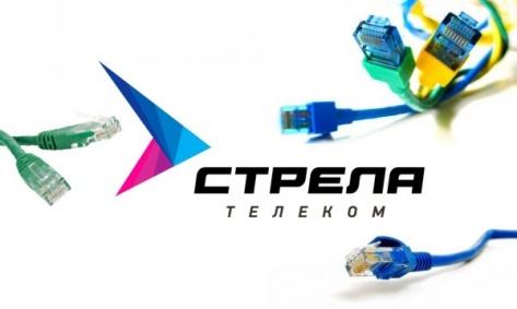 В Улан-Удэ возбудили дело на Стрела Телеком