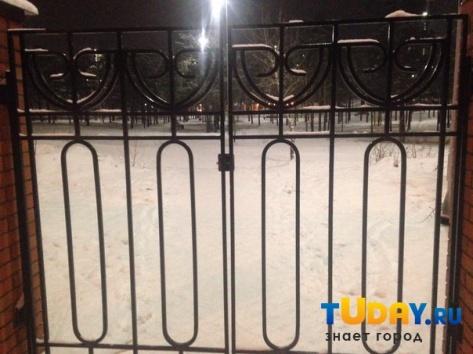 """В Улан-Удэ в парке """"Юбилейный"""" откроют зимний сезон"""