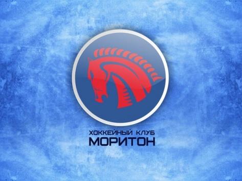 """Открытие отремонтированного катка """"Моритон"""" состоится 12 ноября в Улан-Удэ"""