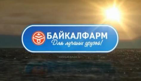 """Опубликован уточненный размер долга """"Байкалфарма"""""""