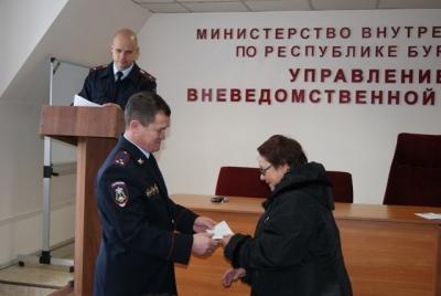 03.мвд.рф