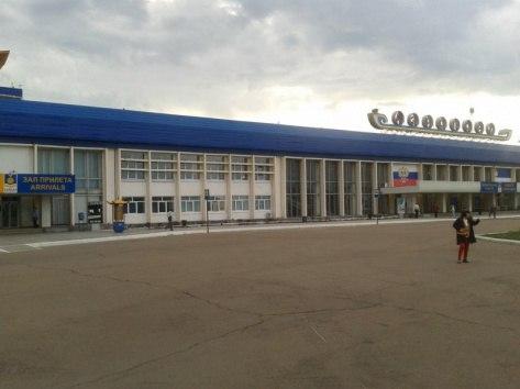 Аэропорт «Байкал»: правительство Бурятии дает СМИ не точные суммы господдержки аэропорта