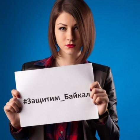 Ксения Плеханова подала заявление на вступление в КПРФ в Бурятии