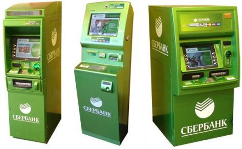 Банкоматы Сбербанка в Бурятии перестали быть объектами взлома