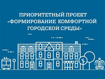 Цыденов призвал жителей Бурятии активно голосовать за территории для благоустройства
