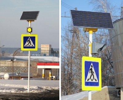 sun-shines.energoportal.ru