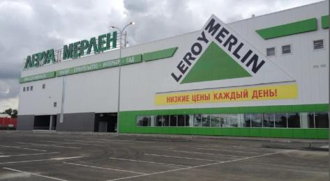 leroymerlin.ru