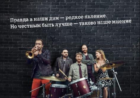 """Tele2 в Бурятии выставляет на аукцион """"красивые"""" номера"""