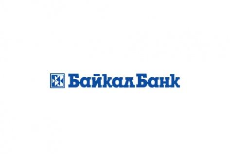 """В Бурятии на заемщиков БайкалБанка """"повесили"""" многомиллионные долги"""