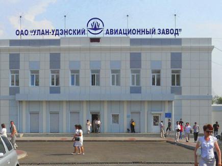 www.ato.ru