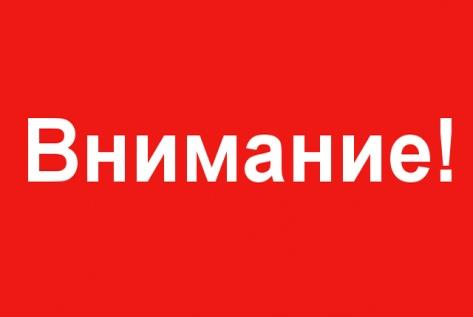 """В Улан-Удэ на Крещение объявлено """"штормовое"""" (ОБНОВЛЕНО)"""