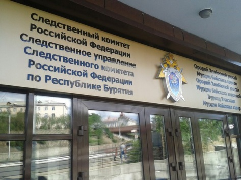 Главе Прибайкальского района Бурятии предъявили окончательное обвинение