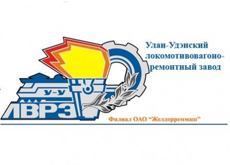 Замглавного инженера ЛВРЗ в Улан-Удэ подозревается в получении взятки почти в 400 тыс.