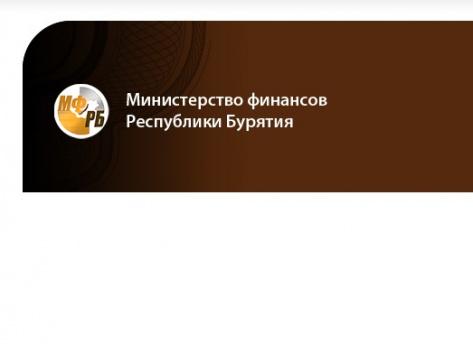 Минфин Бурятии намерен привлечь 6 млрд. рублей заемных средств у банков