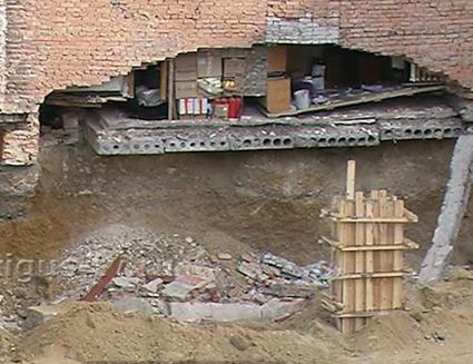 В здании Гидрометеоцентра Бурятии упала стена