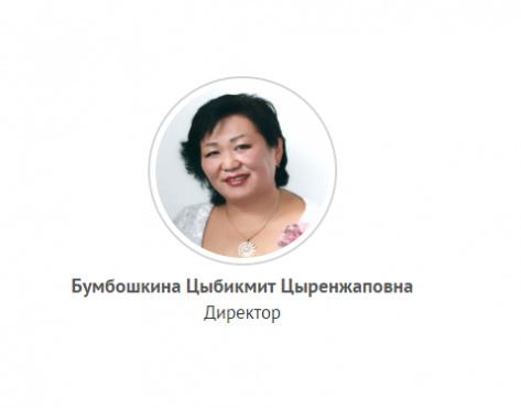 СКР по Бурятии назвал поименно получателей вознаграждения по уголовному делу на Бумбошкину