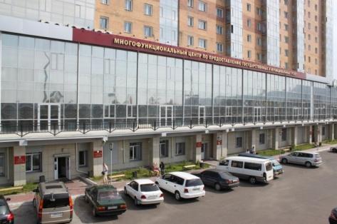 www.economy.burnet.ru