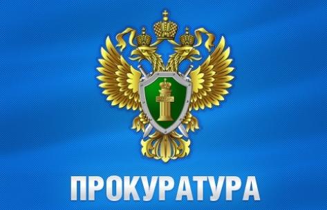 В Бурятии незаконно назначили и.о. главы администрации поселка