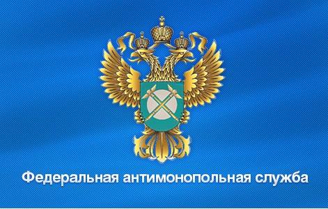 В УФАС поступила жалоба на администрацию Улан-Удэ по конкурсу на проведение фестиваля бурятского кино