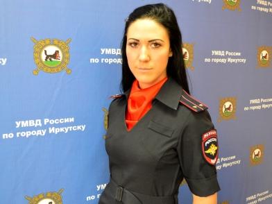 38.mvd.ru