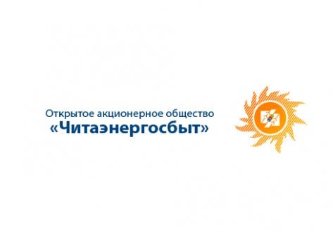 """В Бурятии """"Читаэнергосбыт"""" получило пять предупреждений УФАС"""