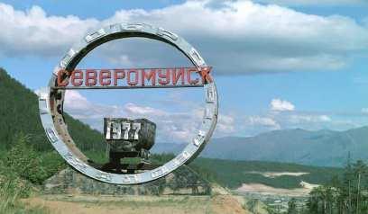 minpriroda-rb.ru
