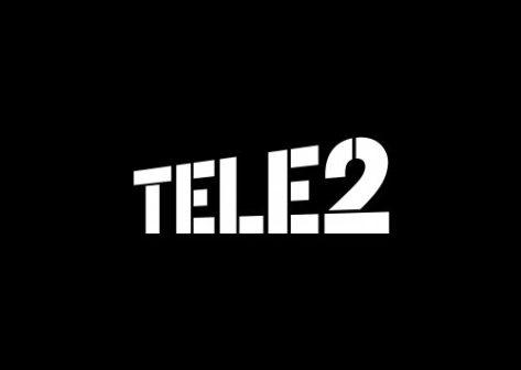 Интернет трафик Tele2 в Бурятии вырос с начала учебного года