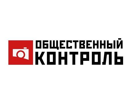 В Улан-Удэ запущен сайт Общественного контроля