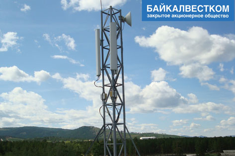 Операторы сотовой связи отменяют роуминг между Бурятией и Приангарьем