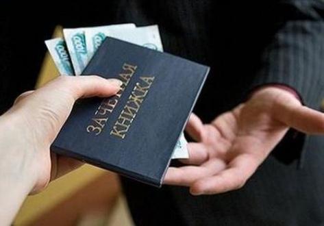 В Улан-Удэ заведующего кафедрой отстранили от работы за взятки