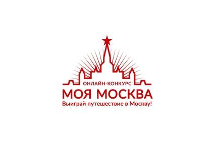 15 жителей Бурятии выиграли путевки в Москву