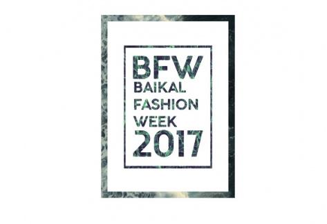 До главного события Baikal Fashion Week в Улан-Удэ осталась неделя