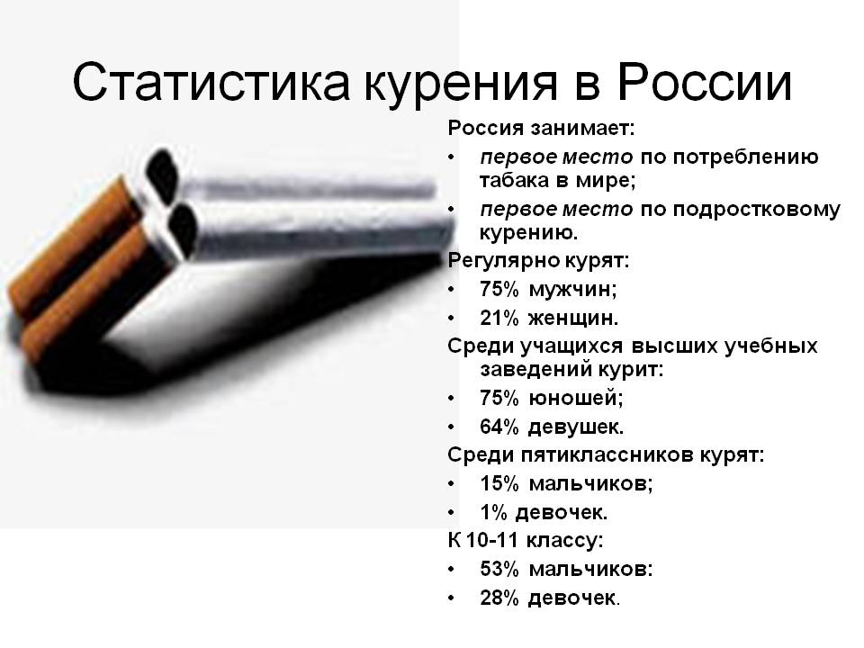 Пока табак это сверхприбыли, а богатейшие компании в РФ - сигаретные, курильщиков меньше не станет, чтобы там не придумали депутаты