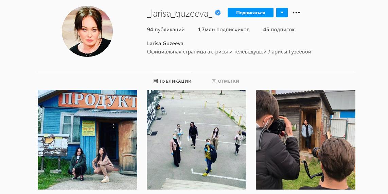 300 000 только за пост в Инстаграм: сколько зарабатывает Лариса Гузеева и чем владеет совместно с мужем