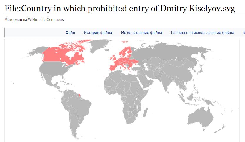 """Сколько и за что платят Дмитрию Киселеву - гендиректору """"Россия сегодня"""", которому запрещен въезд в Европу и Канаду"""