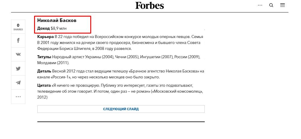 """135 миллионов за рекламу сока """"Фруктовый Сад"""": сколько и на чем сейчас зарабатывают Басков с Киркоровым, которым не дают выступать из-за карантина"""