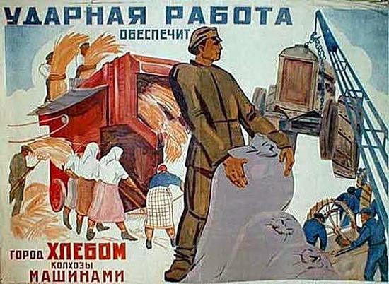 Советские колхозы тогда и сейчас: 27 редких фото, показывающие реальность