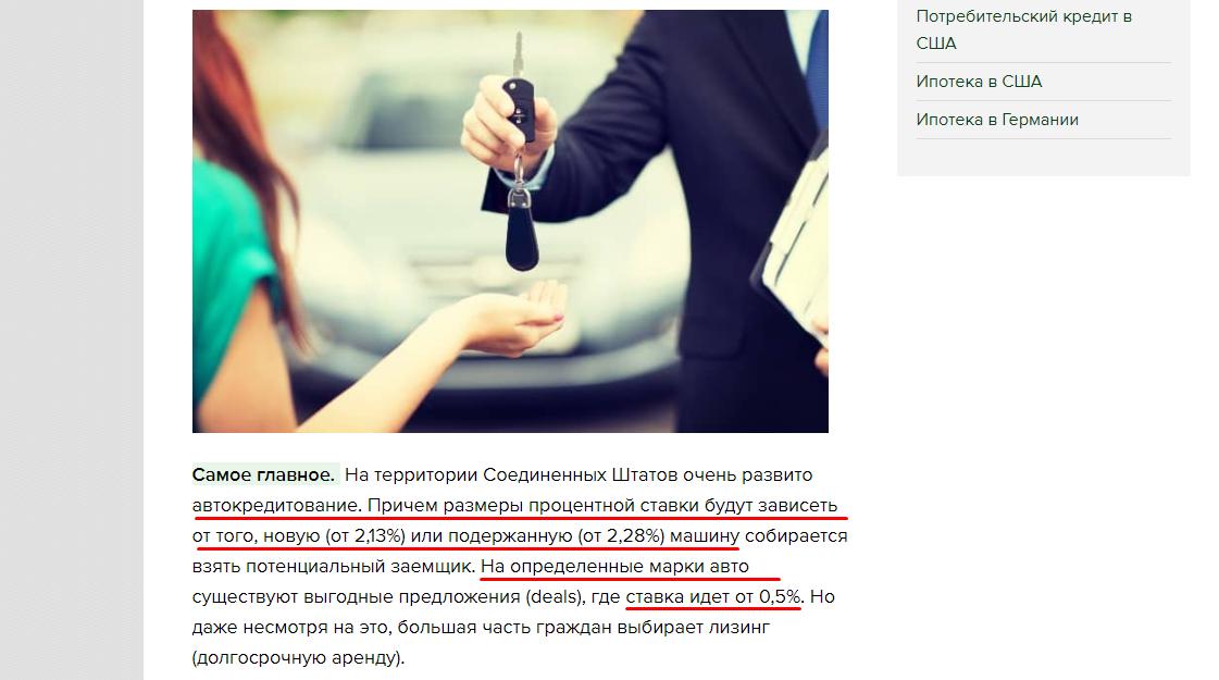 Сколько нужно зарабатывать в РФ чтобы жить на уровне среднего американца: сравниваю доходы и расходы