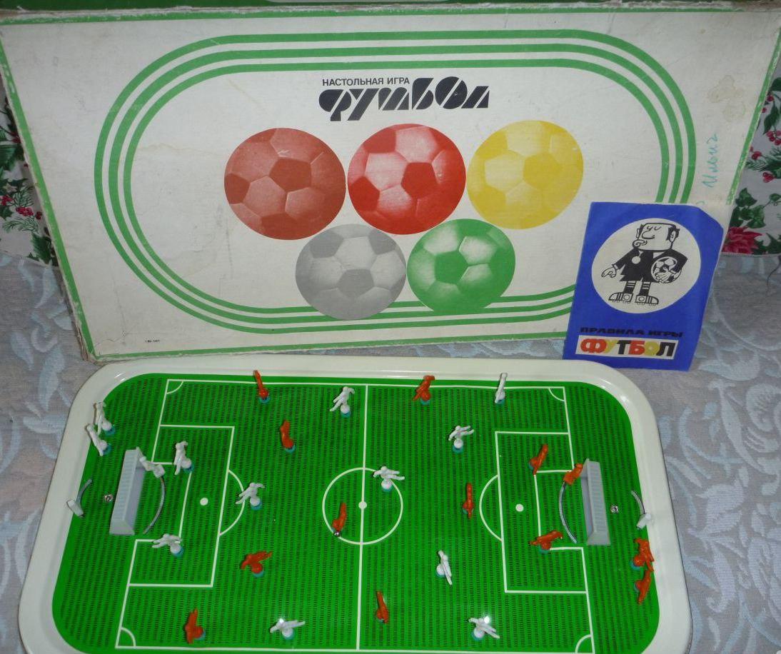 4 настольные игры из СССР, которые вызывают приступ ностальгии
