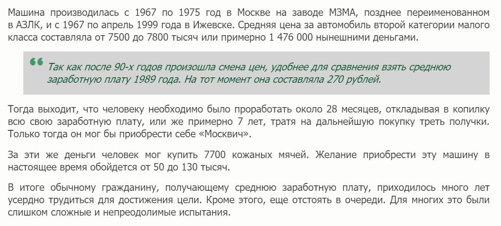 Rolls-Royce, Mercedes-Benz и Packard: 14 фото на чем ездила элита СССР, пока обычные граждане копили 7 лет на Москвич