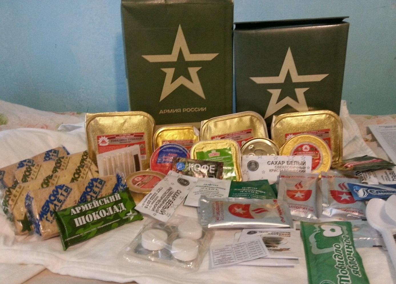 """Купил сухпаек России """"не для продажи"""" - показываю чем кормят наших солдат"""