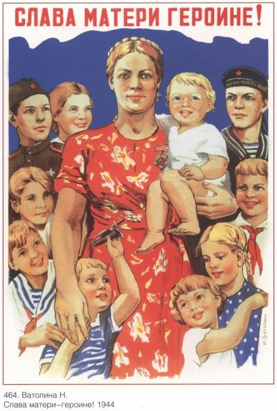 «Спасибо любимому Сталину» и «вся страна заботится о тебе»: 15 фото как в СССР воспитывали семьи через агитационные плакаты