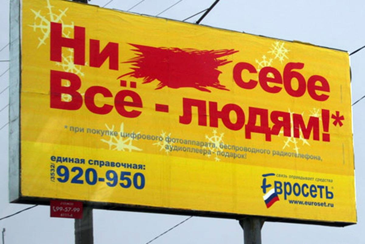 """Продавал свитеры на рынке, возил """"серые"""" телефоны из Китая и писал письма Путину, а в итоге потерял Евросеть и сбежал в Лондон: про Евгения Чичваркина"""