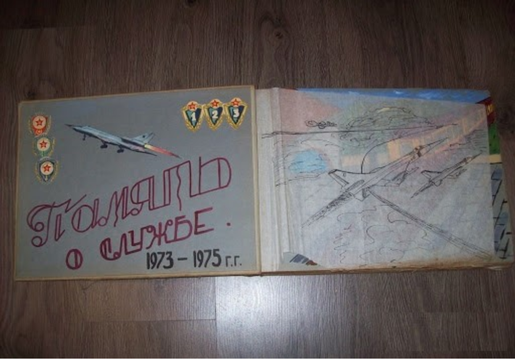 12 фото как выглядели и о чем писали в советских дембельских альбомах, которые с 80-х запретили в СССР