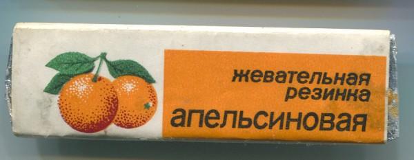 На лекциях говорили о вреде жвачки и западной культуры, а сами штамповали советские копии: разбираюсь из чего делали «резинку» в СССР и почему она сильно уступала западным