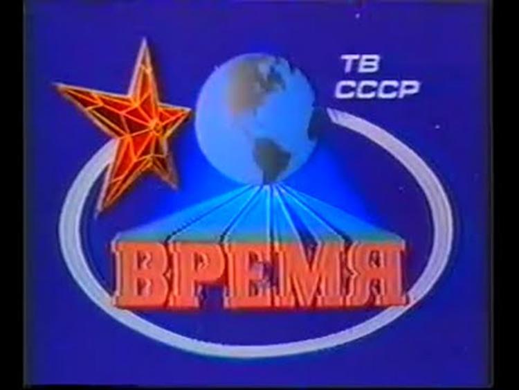 Первые советские телевизоры имели до 8 переключателей каналов, а вещало всего 2: рассказываю зачем так делали